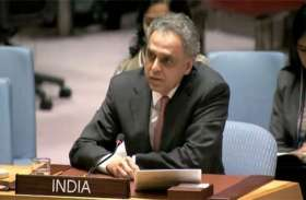 आर्टिकल 370: UNSC में भारत ने इमरान को दिखाया आईना