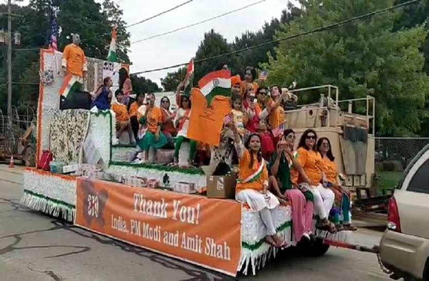 VIRAL Video: भारत के स्वतंत्रता दिवस पर शिकॉगो में गूंजा 'चक दे इंडिया'
