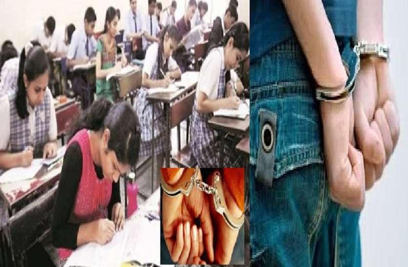 प्रतियोगी परीक्षाओं में अभ्यर्थियों को पास कराने वाले पांच गिरफ्तार, लाखों रुपए बरामद