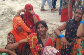 गंगा नहाने गये दो बच्चे गहरे पानी में डूबे, अब एनडीआरएफ की टीम करेगी तलाश परिवार में कोहरमा मचा