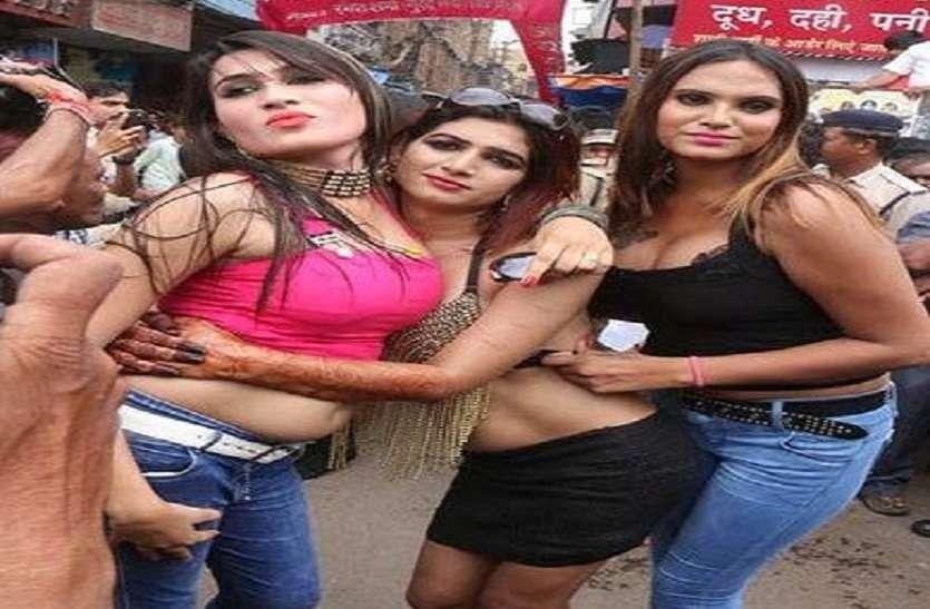 kinnar at bhopal for bhujaria festival