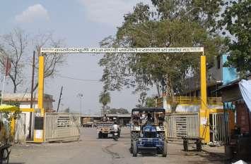 bhavantar bhugtan yojana mp : रविवार के दिन ऑपरेटर्स ने कर दी थी फर्जी एंट्री, 11 कर्मचारियों पर FIR के  निर्देश
