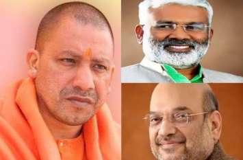 यूपी भाजपा ने चुनाव अधिकारियों का किया ऐलान, लक्ष्मण आचार्य सहित कई विधायक-पूर्व मंत्रियों को जिम्मेदारी