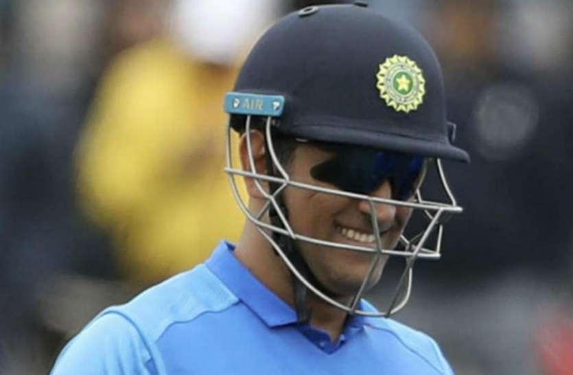 धोनी की इस फोटो ने जीता क्रिकेट समर्थकों का दिल, सोशल मीडिया पर वायरल हो रही है फोटो