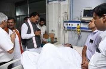 उत्तर प्रदेश से भाजपा के लिए बुरी खबर ,दिग्गज नेता का निधन कार्यकर्ताओं में शोक की लहर