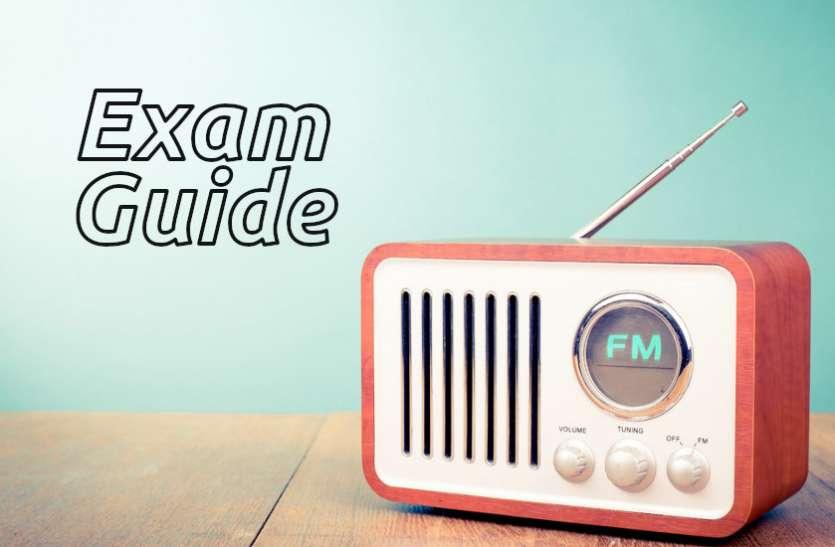Exam Guide: इस टेस्ट से चेक करें अपनी प्रतियोगी परीक्षा की तैयारी