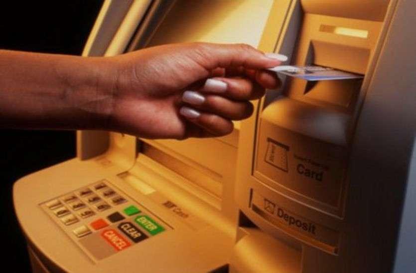 करोड़ों उपभोक्ताओं के लिए राहत भरी खबर, RBI ने बदले ATM से जुड़े नियम, मिलेगा बड़ा फायदा
