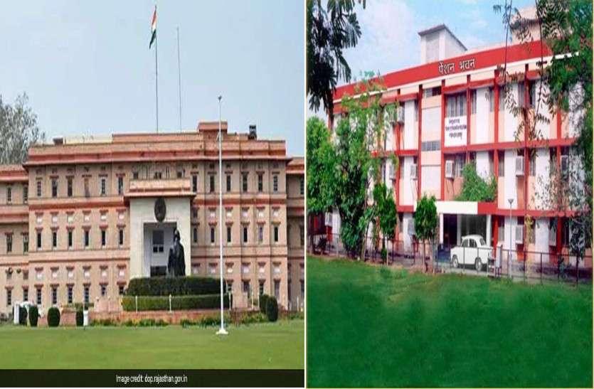 राजस्थान में रिटायर्ड आईएएस—आईपीएस पेंशन के लिए हो रहे हैं परेशान