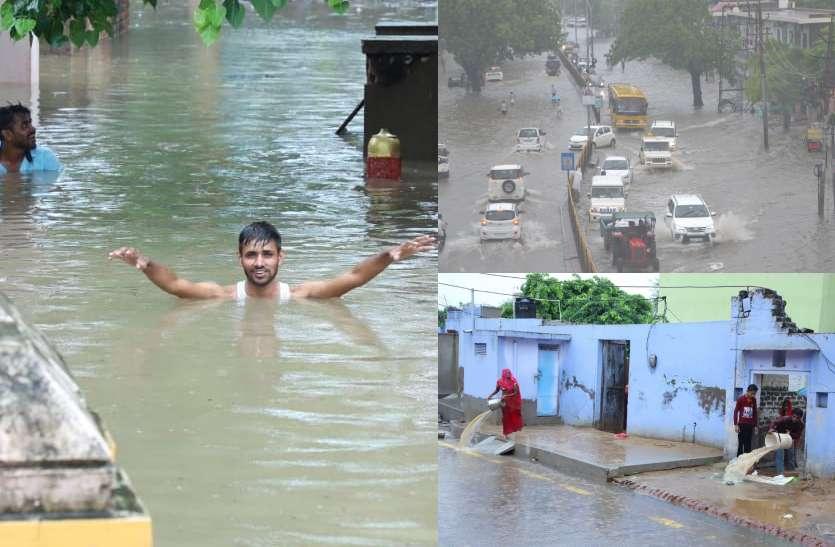 राजस्थान में यहां 16 घंटे से हो रही बारिश, प्रदेश के कई जिलों में भारी बारिश का अलर्ट
