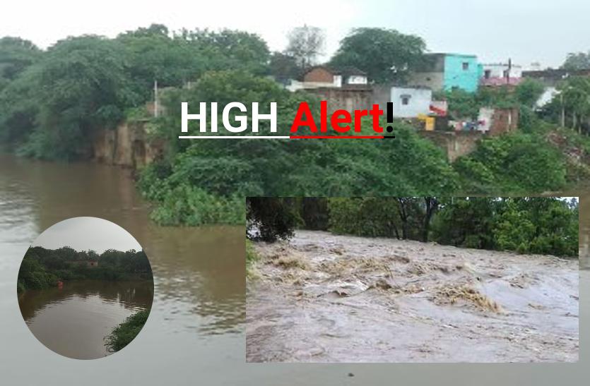 गुजरात के कडावा बांध खतरे के निशान पर, डूंगरपुर के सागवाड़ा में High Alert, गांव तुरंत खाली करवाने के निर्देश