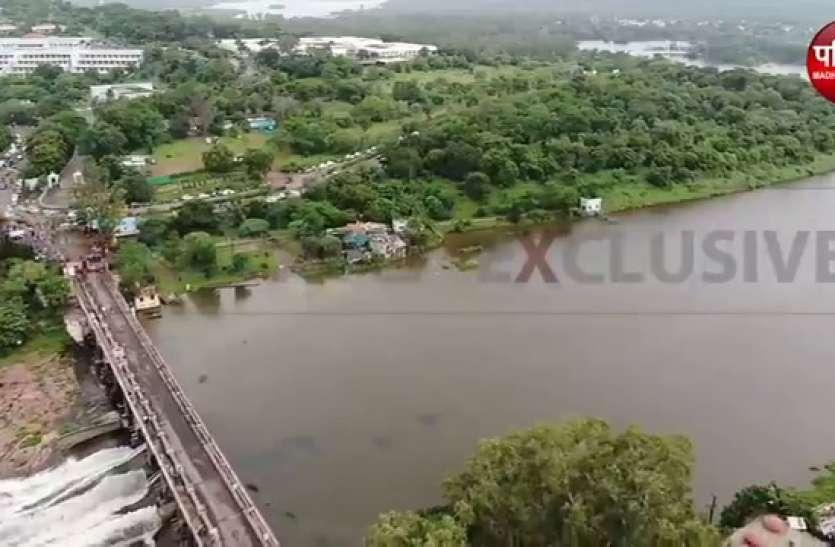 Bhadbhada dam kaliasot gate open - 13 साल बाद 33 घंटे खुले रहे भदभदा के गेट, कलियासोत से 13 घंटे निकाला पानी