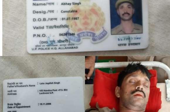 सिपाही ने गंगा नदी पुल से छलांग लगा किया आत्महत्या का प्रयास, मचा हड़कंप