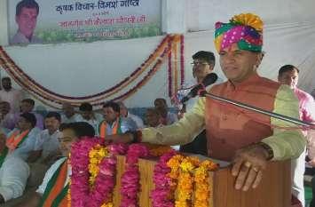 BHARATPUR NEWS : वर्ष 2022 तक देश के किसान की आमदनी हो जाएगी दुगुनी