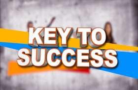 Motivational : आप अपने अंदर की ताकत को पहचानो दुनिया आपके कदमों में होगी