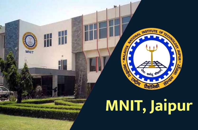 MNIT: जयपुर बनेगा स्पेस टेक्नोलॉजी रिसर्च का हब, स्टूडेंट्स को बड़ा फायदा