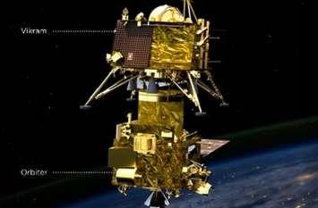 पथ सुधार के बाद चंद्रयान-2 सही रास्ते पर