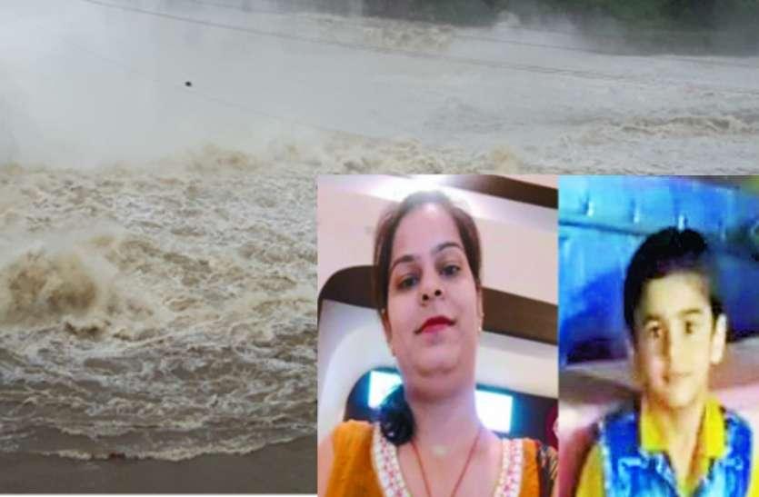Rain Incident: 3 दिन बाद मिला नदी में बहे मासूम बेटे का शव, चंबल के टापू पर मां की तलाश जारी