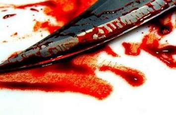 पत्नी से मिलने गए युवक की धारदार हथियार से हत्या, पत्नी सहित चार पर मुकदमा दर्ज