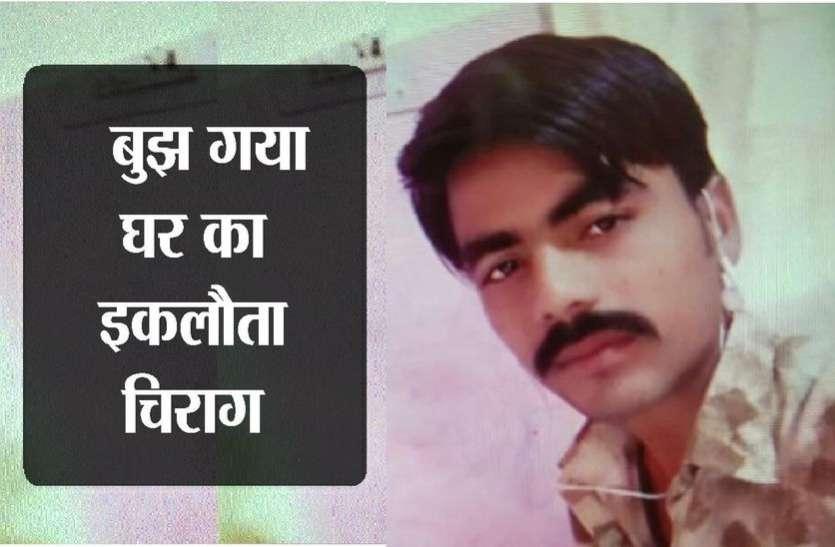 लाठियों से मारा, पीठ पर मिले पट्टों के निशान, बेरहमी से की युवक की हत्या