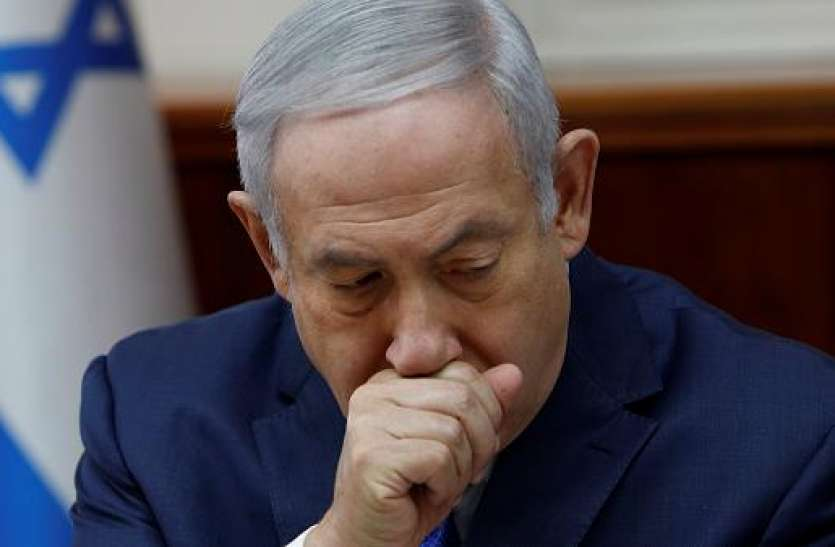 इजराइल: पीएम बेंजामिन नेतन्याहू पर लगे आपराधिक आरोपों पर हाईकोर्ट में सुनवाई शुरू