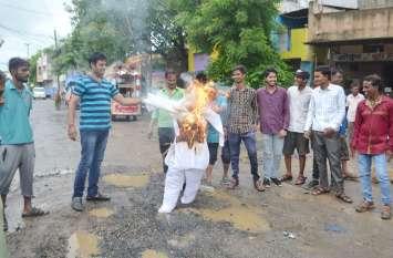 Protest यहां ऐसा कुछ हुआ जिसके बाद यादव समाज ने कर दिया नपाध्यक्ष का पुतला दहन
