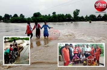 पुलिस व एसडीआरएफ ने दिखाई सजगता, पानी में डूब रही आठ जिंदगियां बचाई, देखें पूरा वीडियो...