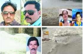 Heavy Rain: हाड़ौती में बारिश ने बरपाया कहर, 11 परिवारों की खुशियां तबाह कर गया पानी, पर्व पर छाया मातम