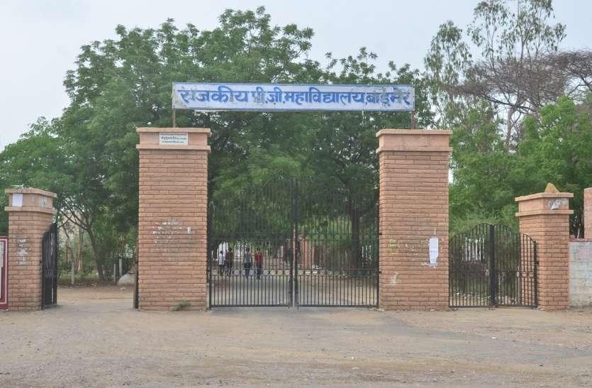 छात्रसंघ चुनाव : कॉलेज में सक्रिय रहे, राजनीति में भागीदारी नगण्य!