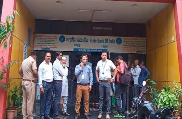 BANK में लाइन लगाकर खड़े थे लोग अचानक हुआ कुछ ऐसा कि मच गई भगदड़, काउंटर छोड़ अधिकारी भी भागे- देखें वीडियो