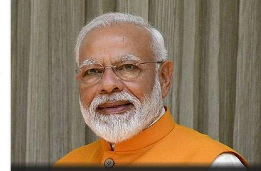 फ्रांस में भारतीय समुदाय से बोले पीएम मोदी, पांच साल में तेज रफ्तार से बढ़ा भारत