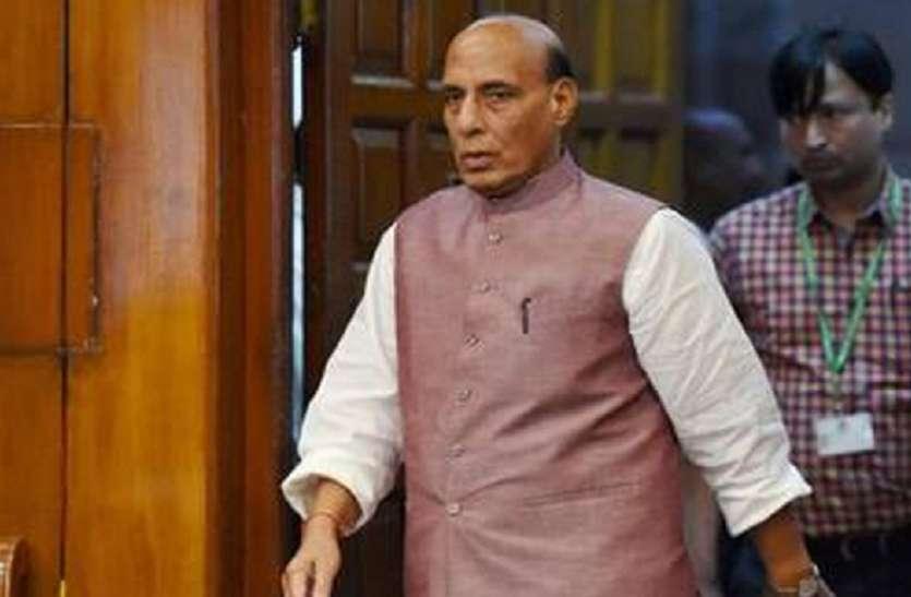 रक्षा मंत्री राजनाथ के घर केंद्रीय मंत्रियों की बैठक, जम्मू-कश्मीर के हालात पर किया मंथन