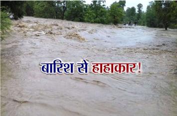 प्रदेशभर में बारिश से हाहाकार! राजस्थान में यहां बारिश से हुआ लाखों रुपयों का नुकसान, अब तक 939 मिमी बारिश दर्ज