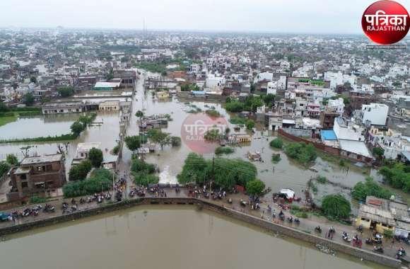 VIDEO : जलमग्न हुई पाली शहर की कई बस्तियां, घरों में फंसे हैं लोग, राहत सामग्री भी पहुंचा मुश्किल