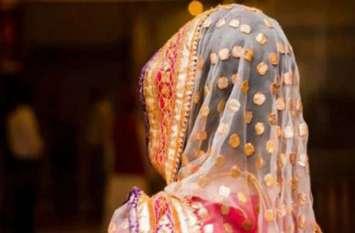 चचेरे भाईयों की शादी के दौरान युवती से चाकू की नोक पर बलात्कार