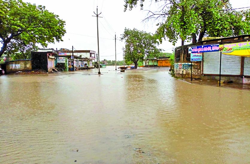 weather video latest news madhya pradesh