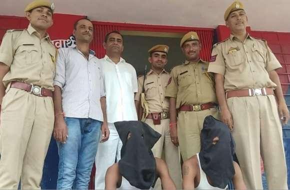 12घंटे में लूट की वारदात का राजफाश, लूटे माल सहित दो गिरफ्तार