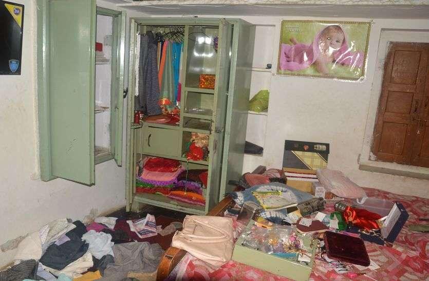 राखी बांधने गया था परिवार, लौटकर आया तो घर में बिखरा मिला सामान