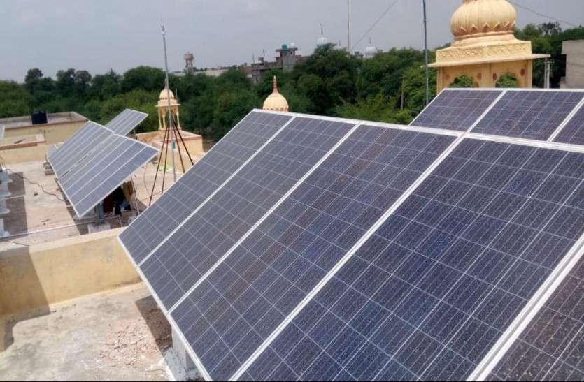 सौर ऊर्जा की रोशनी से जगमगाएगा सादुलशहर का रेलवे स्टेशन