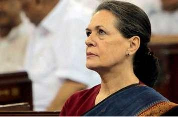 कांग्रेस हाईकमान ने प्रदेश के लिए तैयार किया ये खास प्लान, पार्टी नेताओं में बढ़ी बेचैनी