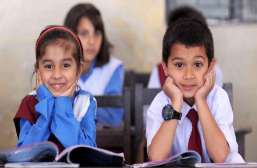 राजस्थान में अब नहीं चलेगी निजी स्कूलों की मनमानी, प्रभावी हुआ फीस एक्ट