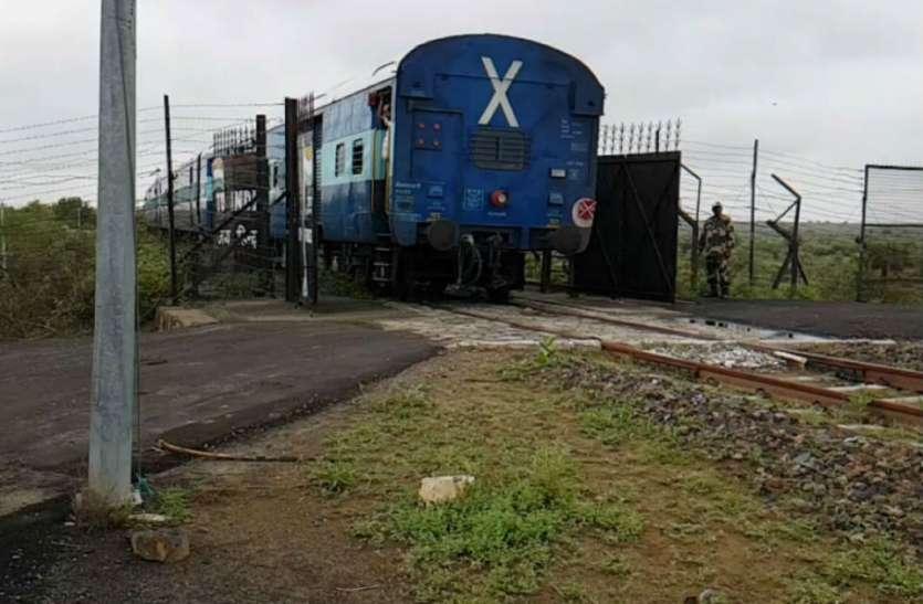 41 साल बाद चली थी दोस्ती की रेल