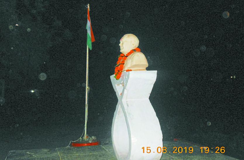 शाम को उतारना भूले तो रातभर फहरता रहा तिरंगा झंडा, 26 घंटे बाद दूसरे दिन सुबह उतारा