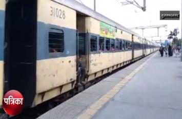 खतौली रेलवे स्टेशन के पास आया इलेक्ट्रिकल फॉल्ट, करीब 5 घंटे ठप रहा दिल्ली-सहारनपुर रेल मार्ग
