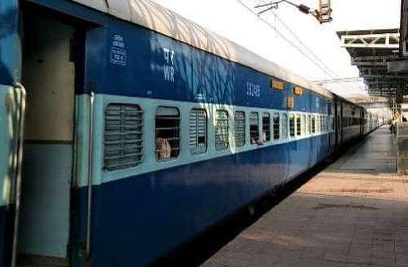 यात्रीगण ध्यान दें! NWR ने आज रद्द की 10 से अधिक ट्रेनें, सफर करने से पहले जरूर देखें ये पूरी लिस्ट