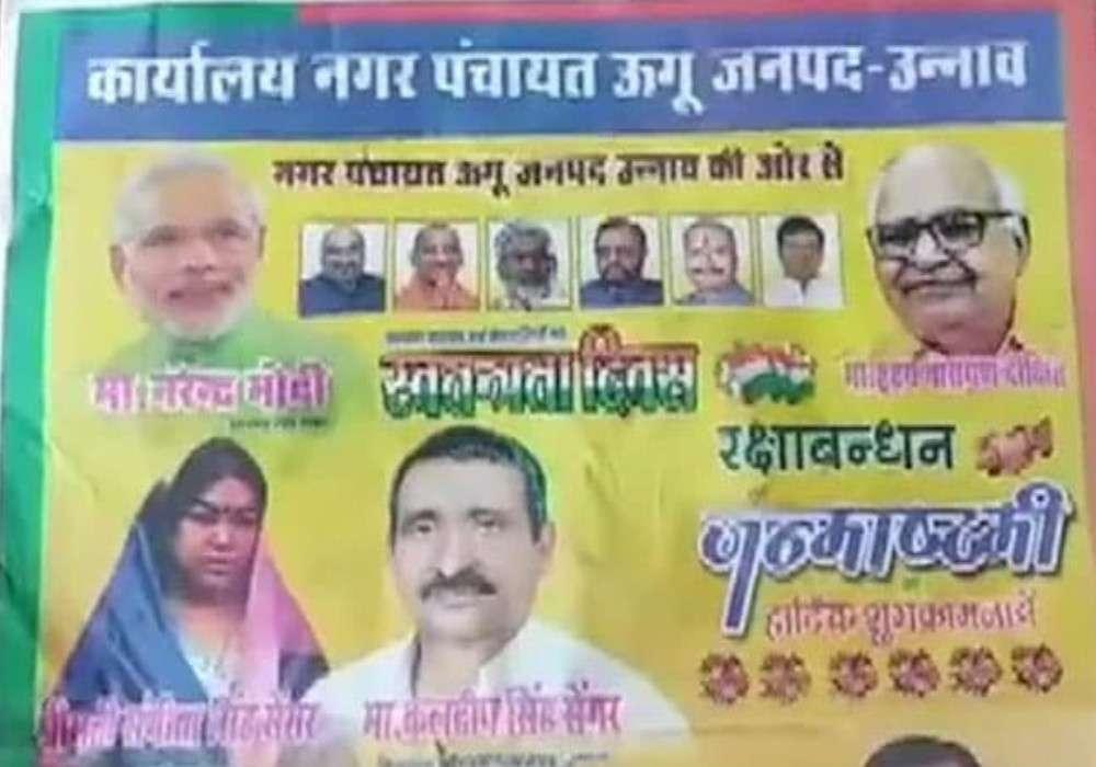 Congress Mahasachiv Priyanka Gandhi Vadra