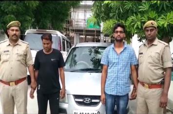 कार में बैठकर चोरी करने वाले VIP चोर की हैरान करने वाली सच्चाई आई सामने