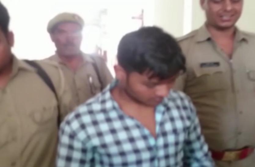 Video: ढाई साल की बच्ची से रेप के बाद हत्यारोपी को दी ऐसी सजा, परिवार ने कहा- अब मिला इंसाफ