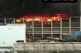 धू-धूकर जलने लगा AIIMS का इमरजेंसी वार्ड, देखे वीडियो