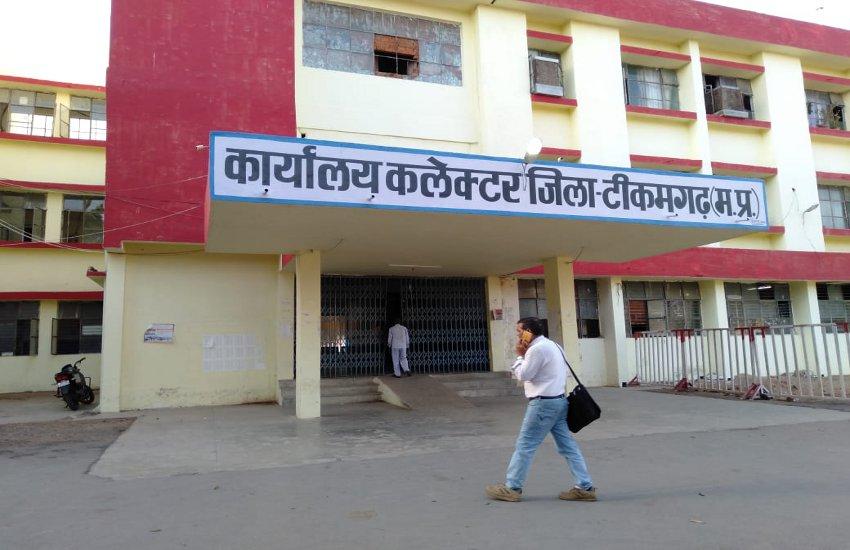जिले में बढ़ रहा बेरोजगारी का आंकड़ा, लक्ष्य तो दे दिया लेकिन नहीं दिया बजट