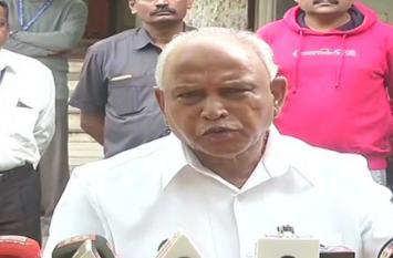 कर्नाटक में फोन टैपिंग मामले पर सीएम येदियुरप्पा बोले- सीबीआई को सौंपी जाएगी जांच